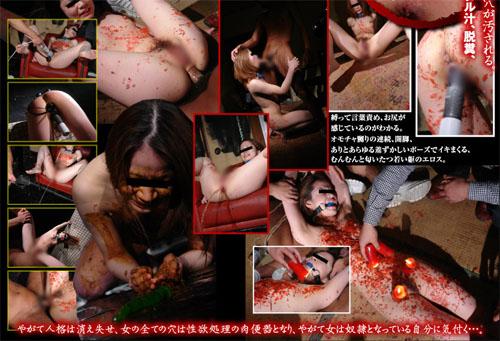 肉便器として精液や異物を性処理!マンコ、アナル拡張の無修正動画!
