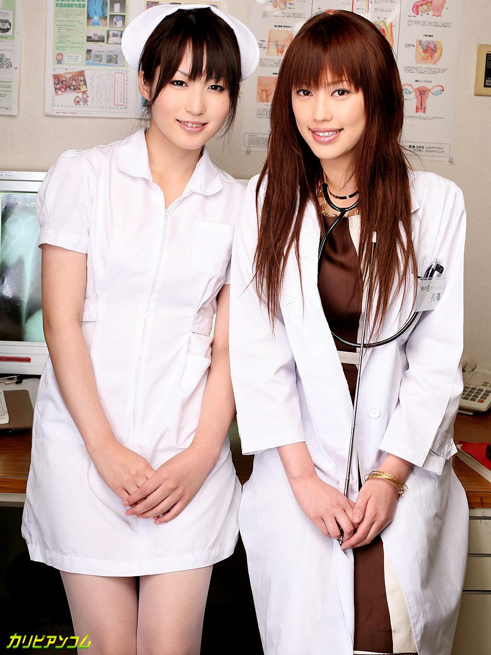 Японские медсёстры массаж 13 фотография